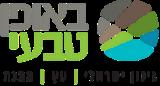 באופן טבעי Logo